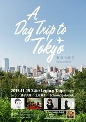 東京小旅行_ol09101-724x1024.jpg