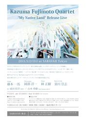 fujimoto_b5-mono_4-01.jpg